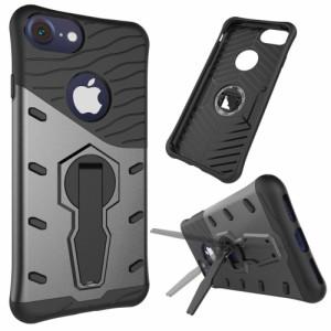 iPhone 7 Plus ハードケース グレー 強化ガラス保護フィルム付き スマホケース  アイフォン7 プラス