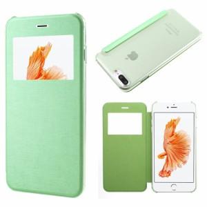 iPhone 7 Plus レザーケース グリーン 強化ガラス保護フィルム付き スマホケース  アイフォン7 プラス iPhone 7 Plus ケース 手帳 iPhone