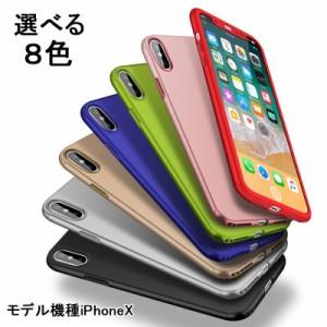 iPhone 7 Plus 360度全面保護耐衝撃 ハードケース シルバー 強化ガラス保護フィルム付き スマホケース  アイフォン7 プラス ケース超薄軽