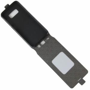 Galaxy S8 Plus レザーケース ブラック 液晶保護フィルム付き スマホケース  ギャラクシーS8 プラス カバー 手帳型ICカードスロット