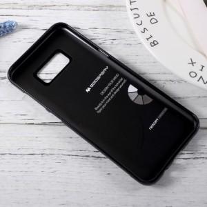 Galaxy S8 Plus ハードケース ホワイト 液晶保護フィルム付き スマホケース  ギャラクシーS8 プラス 背面型耐衝撃 超薄軽量型