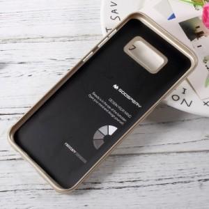 Galaxy S8 ハードケース ローズゴールド 液晶保護フィルム付き スマホケース  ギャラクシーS8 背面型耐衝撃 超薄軽量型