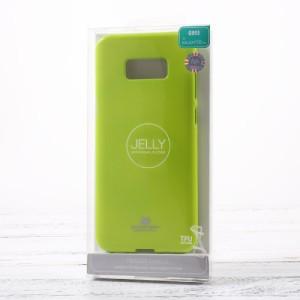 Galaxy S8 ハードケース グリーン 液晶保護フィルム付き スマホケース  ギャラクシーS8 背面型耐衝撃 超薄軽量型