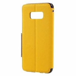 Galaxy S8 レザーケース イエロー 液晶保護フィルム付き ギャラクシーS8 カバー 手帳型スタンド機能 ICカードスロット