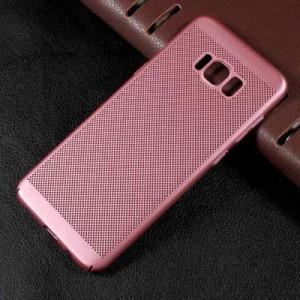 Galaxy S8 Plus ハードケース ローズゴールド 液晶保護フィルム付き スマホケース  ギャラクシーS8 プラス 背面型耐衝撃 超薄軽量