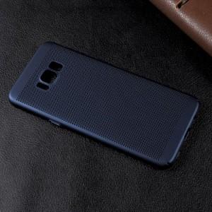 Galaxy S8 Plus ハードケース ダークブルー 強化ガラス保護フィルム付き ギャラクシーS8 プラス 背面型耐衝撃 超薄軽量