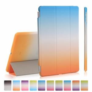 新しいiPad 2017 NewiPad レザーケース ブルーオレンジ 液晶保護フィルム付き スマホケース  アイパッド2017 カバー 手帳型スタンド機能