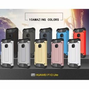 Huawei P10 Lite ハードケース ベイビーブルー 強化ガラス保護フィルム付き ファーウェイ P10 Lite 背面型超薄軽量