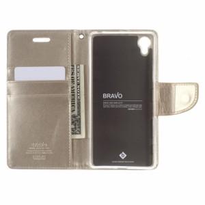Xperia XZ レザーケース ゴールド 強化ガラス保護フィルム付き スマホケース  エクスペリアXZ カバー 手帳型スタンド機能 ICカードスロッ
