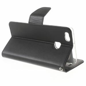Huawei P9 Lite レザーケース ブラック 強化ガラス保護フィルム付き スマホケース  ファーウェイ P9 Lite カバー 手帳型スタンド機能 IC
