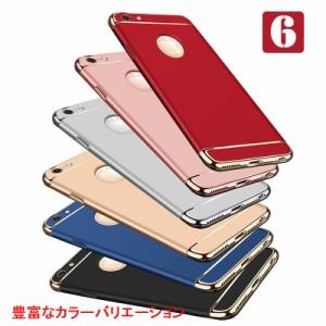 iPhoneSE/5s ハードケース ブルー 液晶保護フィルム付き スマホケース  アイフォンSE/5s 全面保護超薄軽量