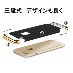 iPhone 6s / 6 ハードケース シルバー 強化ガラス保護フィルム付き スマホケース  アイフォン6s 全面保護超薄軽量