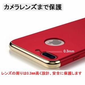 iPhone 6s Plus / 6 Plus ハードケース ブルー 強化ガラス保護フィルム付き アイフォン6s プラス 全面保護超薄軽量