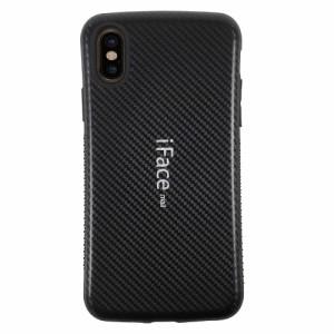 iPhone X ハードケース ブラック 強化ガラス保護フィルム付き スマホケース  アイフォン X 背面型 超薄軽量