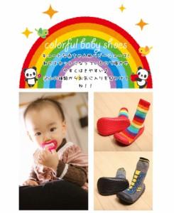 【メール便発送】靴下付シューズ ベビー靴 赤ちゃん 子供 スニーカー フィート かわいい 男の子 女の子 キッズ ファーストシューズ