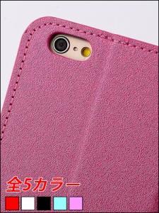 【メール便発送】iPhone5/5s iPhone6 ケース カバー 手帳 レッド ホワイト ブラック ブルー ピンク 赤 白 黒 青 i-phone アイフォン アイ