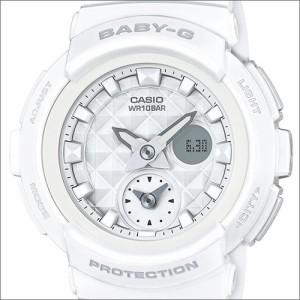 CASIO カシオ 腕時計 BGA-195-7AJF レディース BABY-G ベビージー Studs Dial Series スタッズ・ダイアル・シリーズ ホワイト