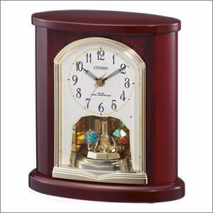 RHYTHM リズム時計 クロック 4RY681-006 電波置時計 パルロワイエR681