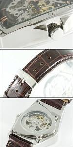 COGU コグ 腕時計 BS00T-BRG メンズ 限定モデル 機械式 自動巻き 両面スケルトン