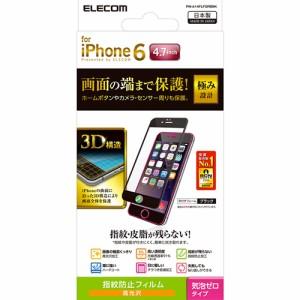 ELECOM エレコム PM-A14FLFGRBBK ブラック iPhone 6用フィルム 3D・防指紋高光沢