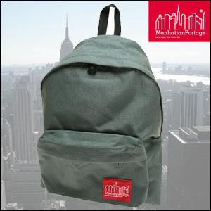 MANHATTAN PORTAGE マンハッタンポーテージ MP1210-GREY リュック バックパック Big Apple Backpack GREY MP1210 GREY