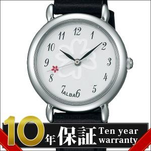 ALBA アルバ 腕時計 AQHK436 レディース SEIKO セイコー