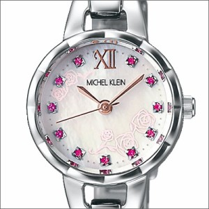 MICHEL KLEIN ミッシェルクラン 腕時計 AJCK719 レディース