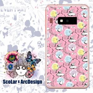 スカラー/50025/スマホケース/スマホカバー/A03/インフォバー/ピンク総柄 リンゴ スカラコ 宇宙 かわいい ファッションブランド