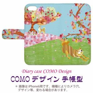 iPod-touch6専用 手帳型ケース COMO com022-bl 桜と柴犬 可愛い イラスト コラージュ デザイン セレクトショップ スマホケース ブックレ