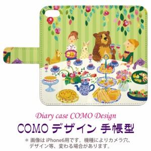 ARROWS NX F-04G専用 手帳型ケース COMO com023-bl 春のパーティ ウサギ クマさん ネコ イヌたち 可愛い イラスト コラージュ デザイン