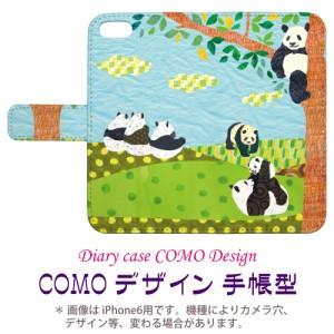 iPhone6専用 手帳型ケース COMO com025-bl パンダの午後 可愛い イラスト コラージュ デザイン セレクトショップ スマホケース ブックレ