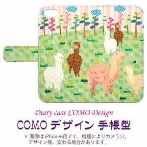 Xperia A2 SO-04F専用 手帳型ケース COMO com037-bl アルパカ 可愛い イラスト コラージュ デザイン セレクトショップ スマホケース ブッ