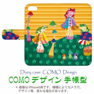 AQUOS Compact SH-02H、DM-01H、SHV33、503SH専用 手帳型ケース COMO com045-bl カエルの丘 可愛い イラスト コラージュ デザイン セレク