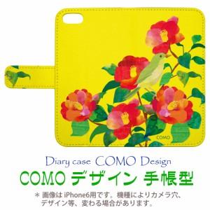 Xperia A4 SO-04G専用 手帳型ケース COMO com052-bl 椿とうぐいす 可愛い イラスト コラージュ デザイン セレクトショップ スマホケース