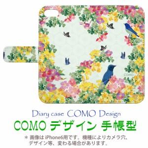 Xperia A4 SO-04G専用 手帳型ケース COMO com053-bl 春の花と鳥と蝶 可愛い イラスト コラージュ デザイン セレクトショップ スマホケー