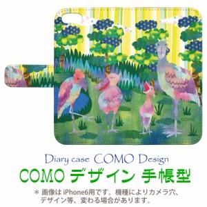 Xperia A4 SO-04G専用 手帳型ケース COMO com054-bl ハシビロ湿原 可愛い イラスト コラージュ デザイン セレクトショップ スマホケース
