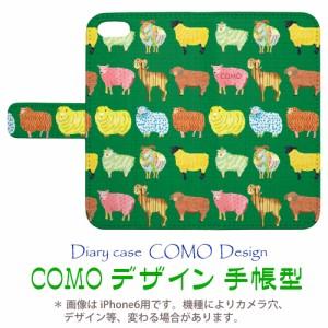 Xperia Z3 Compact SO-02G専用 手帳型ケース COMO com058-bl ヒツジモノグラム 可愛い イラスト コラージュ デザイン セレクトショップ