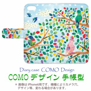 Xperia Z3 Compact SO-02G専用 手帳型ケース COMO com059-bl 水色ドットと鳥たち 可愛い イラスト コラージュ デザイン セレクトショップ