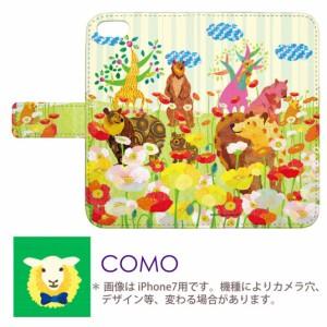 iPod-touch5専用 手帳型ケース COMO com071-bl クマの森 可愛い イラスト コラージュ デザイン セレクトショップ スマホケース ブックレ