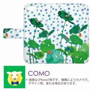 iPhone5S専用 手帳型ケース COMO com076-bl カエル 可愛い イラスト コラージュ デザイン セレクトショップ スマホケース ブックレット