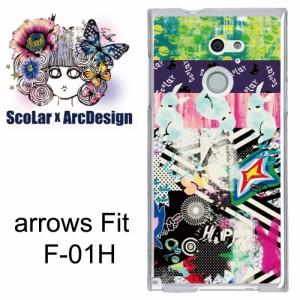 スカラー/50027/スマホケース/スマホカバー/F-01H/アローズ/グラフティ うさぎ かわいい ファッションブランド