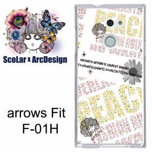 スカラー/50142/スマホケース/スマホカバー/F-01H/アローズ/スカラーフラワーロゴ かわいい ファッションブランド