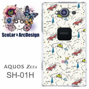 スカラー/50275/スマホケース/スマホカバー/SH-01H/アクオス/車に乗るうさぎ 骸骨ともけ かわいいデザイン ファッションブランド