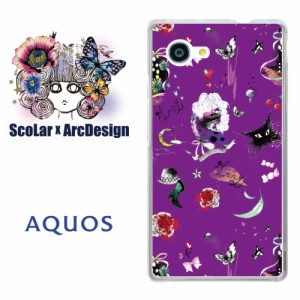 スカラー/50126/スマホケース/スマホカバー/SH-02H/アクオス/猫 女性 バラ アート かわいい ファッションブランド