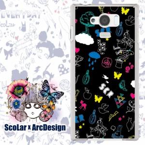 スカラー/50229/スマホケース/スマホカバー/SHV31/アクオス/ポップアート たくさんのシンボルや女の子 かわいいデザイン ファッションブ