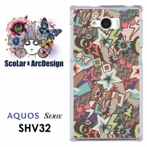 スカラー/50023/スマホケース/スマホカバー/SHV32/アクオス/デジタルうさぎ 総柄 かわいい ファッションブランド