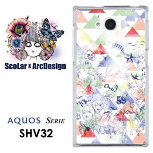 スカラー/50077/スマホケース/スマホカバー/SHV32/アクオス/メルヘン ポップ 女のひと かわいい ファッションブランド