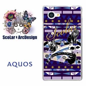 スカラー/50316/スマホケース/スマホカバー/SHV33/アクオス/スカラーロゴ ライオンとゾウ リス かわいいデザイン ファッションブランド