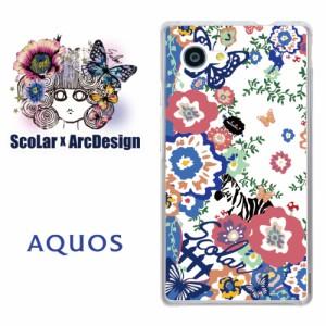スカラー/50523/スマホケース/スマホカバー/SHV33/アクオス/スカラー ScoLar ゼブラ 蝶 ハンカチ柄 かわいい デザイン ファッションブラ