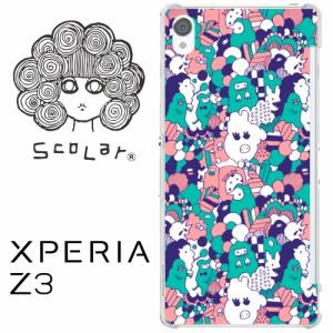 スカラー/50008/スマホケース/スマホカバー/SOL26/エクスペリア/おばけキャラ かわいい ファッションブランド
